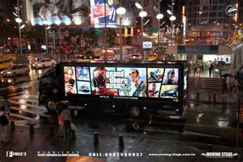 Yet Again GTA V Advertise As PS3 Exclusive, Now in Taiwan